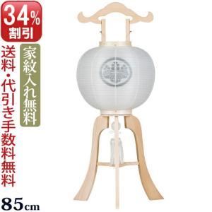 盆提灯 家紋 家紋入り盆提灯 ひのき白木 絹二重張り 11号 (木製)|kb-hayashi