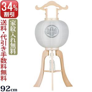 盆提灯 家紋 家紋入り盆提灯 ひのき白木 絹二重張り 12号 (木製)|kb-hayashi