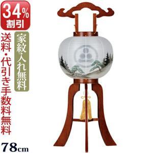 家紋入り提灯 盆提灯 盆ちょうちん 誉あんどん ケヤキ 書き絵 10号 (木製)|kb-hayashi