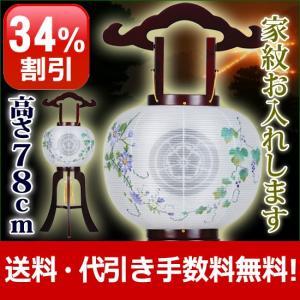 家紋入り提灯 盆提灯 盆ちょうちん 栄華 桜調 10号 (木製)|kb-hayashi