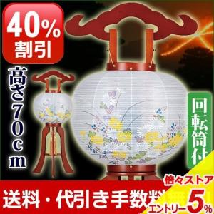盆提灯 盆ちょうちん 回転灯付き木製提灯 華のケヤキ 9号 ( 大内 ・ 回転兼用 )|kb-hayashi
