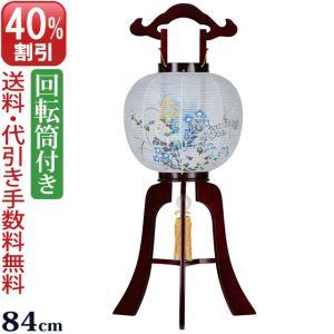 盆提灯 盆ちょうちん 回転灯付き木製提灯 松琳ワイン ( 大内 ・ 回転兼用 )|kb-hayashi
