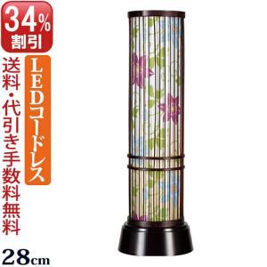 盆提灯 盆ちょうちん 霊前灯 夢灯り コードレス(1個入り)|kb-hayashi