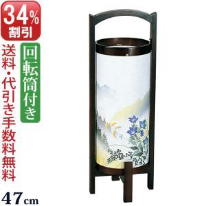 盆提灯 盆ちょうちん モダン提灯 みやび12号|kb-hayashi