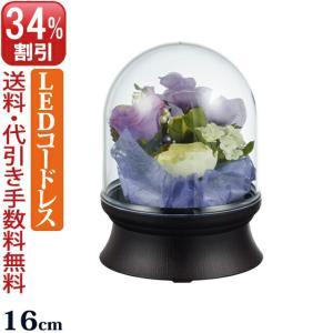 盆提灯 盆ちょうちん 霊前灯 フラワードーム 1号 紫色  LEDレインボー球 コードレス|kb-hayashi