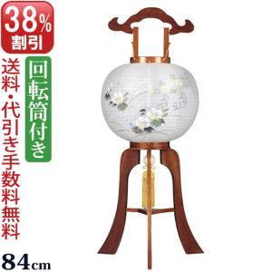 盆提灯 盆ちょうちん 銘木工芸行灯 松雲 11号(回転筒付き) 描き絵 (木製)|kb-hayashi