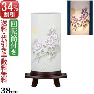 盆提灯 盆ちょうちん 霊前灯 つむぎ 回転筒付き(1個入り)|kb-hayashi