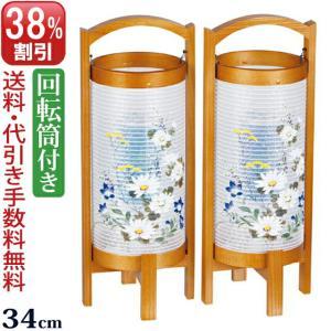 盆提灯 盆ちょうちん (一対入り) モダン提灯 みやび6号|kb-hayashi