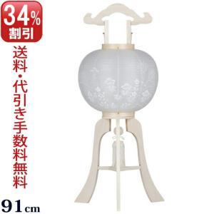 盆提灯 盆ちょうちん お盆提灯 大内行灯 白柾12号 絹二重張り 描き絵 白木 (木製)|kb-hayashi