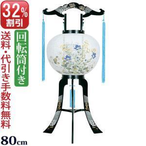 盆提灯 盆ちょうちん お盆提灯 回転灯付き提灯 回転 こもれび 11号(PC製)2475|kb-hayashi