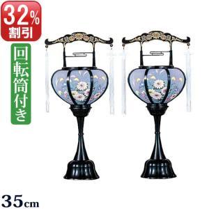 ミニ盆提灯 盆ちょうちん 霊前灯 一対入り 張 特小(回転灯付き)|kb-hayashi