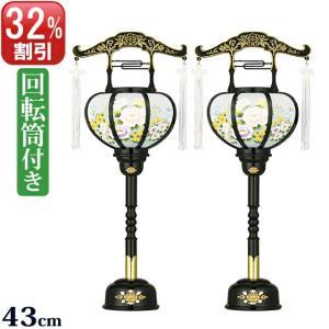 ミニ盆提灯 盆ちょうちん 霊前灯 一対入り 張 2号(回転灯付き)|kb-hayashi