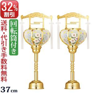 ミニ盆提灯 盆ちょうちん 霊前灯 一対入り 張 1号 ゴールド(回転灯付き)|kb-hayashi