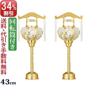 ミニ盆提灯 盆ちょうちん/霊前灯 一対入り 張 2号 ゴールド(回転灯付き)|kb-hayashi