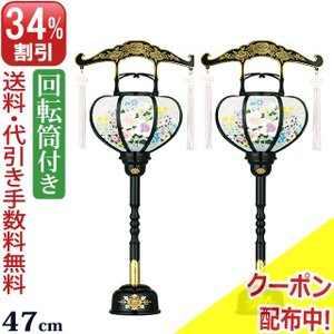 ミニ盆提灯 盆ちょうちん 霊前灯  一対入り 張 3号(回転灯付き)|kb-hayashi