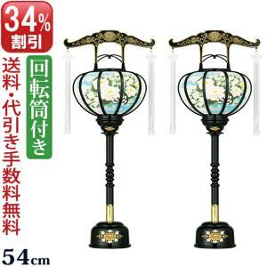 ミニ盆提灯 盆ちょうちん 霊前灯 一対入り 張 4号(回転灯付き)|kb-hayashi