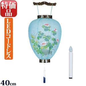 お盆提灯 盆ちょうちん 吊り提灯 中尺 黒 LEDローソク灯付き|kb-hayashi