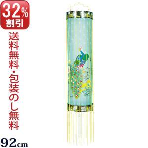 盆提灯 盆ちょうちん 吊り提灯 モダン 8番 (紙製)|kb-hayashi
