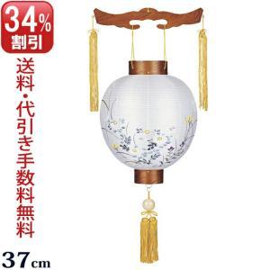 盆提灯 盆ちょうちん お盆提灯 吊り提灯 銘木御殿丸 10号 ケヤキ 描き絵|kb-hayashi