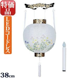 盆提灯 盆ちょうちん 吊り提灯 尺二御殿丸 別一丸 LEDローソク灯付き|kb-hayashi
