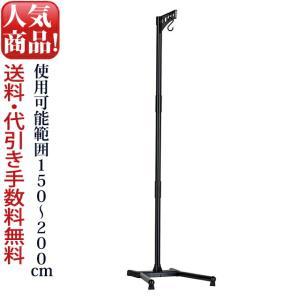盆提灯 盆ちょうちん お盆提灯 PC 提灯スタンド 200|kb-hayashi