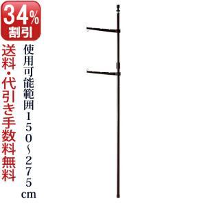 盆提灯 盆ちょうちん お盆提灯 提灯スタンド ランタンポールS NO.1|kb-hayashi