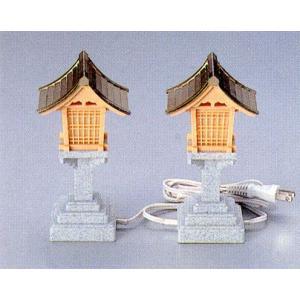 春日灯篭PC銅 コード式 1対(2個)入り h214|kb-hayashi