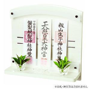 神棚 モダン モダン神棚 壁掛タイプ Neo310W パールホワイト 国産 日本製 シンプル ネオ 白|kb-hayashi