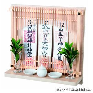 神棚 モダン 国産 モダン神棚 壁掛けタイプ Neo510W 国産 日本製 モダン シンプル デザイン おしゃれ|kb-hayashi