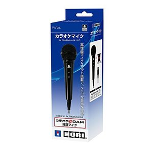 【PS5動作確認済】カラオケマイク for PlayStation?4/PC【SONYライセンス商品】 [video game] kb-shop