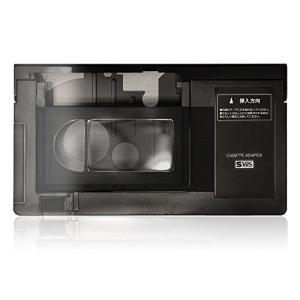 VHS VHS-C アタッチメント カセットアダプター VHS-C変換 VHSカセットアダプター|kb-shop