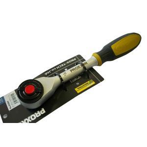 PROXXON プロクソン 1/2 ロータリーラチェット 52ギア 83084 kb1tools-1