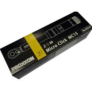 PROXXON プロクソン トルクレンチ/Micro-Click MC15 3〜15Nm 83345 kb1tools-1