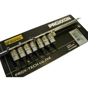PROXXON プロクソン 1/4 トルクスビットソケットセット 7ピース 83654 kb1tools-1
