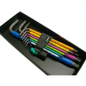 Wera ベラ ボールポイント 面接触 レインボー六角棒レンチセット 950SPKL/9SM|kb1tools-1