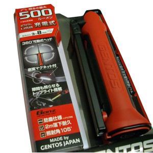 GENTOS ジェントス 薄型ヘッドワークライト 500ルーメン GZ-203|kb1tools-1