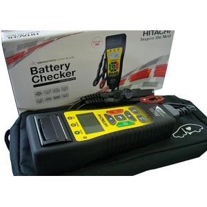 HITACHI 日立 バッテリーチェッカー HCK-601FB|kb1tools-1
