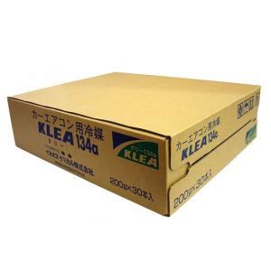 KLEA クリー カーエアコン用冷媒 200g/30本入り HFC-134a