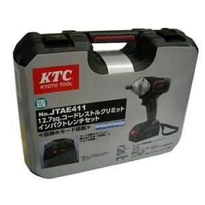 KTC ケーティーシー 12.7Sq コードレストルクリミットインパクトレンチセット JTAE411|kb1tools-1