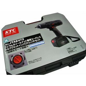 KTC ケーティーシー 12.7Sq 電動インパクトレンチ 仮締めモード採用 JTAE472|kb1tools-1