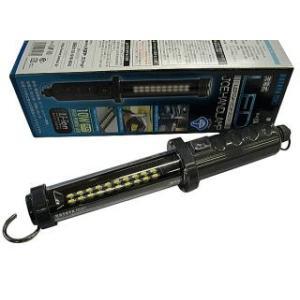 HATAYA ハタヤ 充電式LEDジョーハンドランプ LW-10