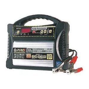 OMEGA PRO オメガ プロ 全自動マイコンバッテリー充電器 OP-0007|kb1tools-1