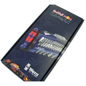 Wera ベラ/Red Bull レッドブル ツールチェックプラス 39ピース TOOL CHECK PLUS|kb1tools-1