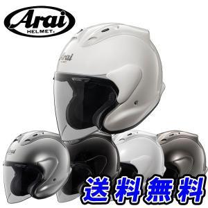 アライ MZ Arai エムゼット バイク用ジェットヘルメット|kbc-mart