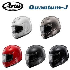 アライ クアンタムJ QUANTUM-J フルフェイスヘルメット|kbc-mart
