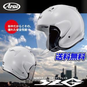 Arai/アライ SZ-G|kbc-mart