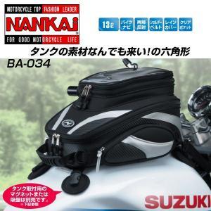 NANKAI/南海部品 BA-034 ヘキサゴンマルチタンクバッグ 13L