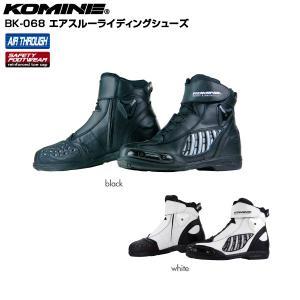 KOMINE BK-068 Air Through Riding Shoes BK-068 エアスルーライディングシューズ コミネ