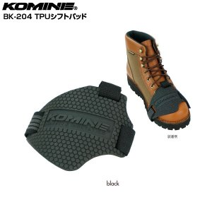 KOMINE BK-204 TPUシフトパッド コミネ