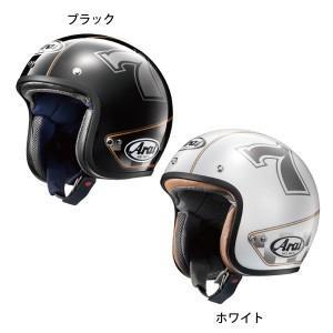 アライ クラシックMODカフェレーサー Arai CLASSIC-MOD-CAFERACER バイク用ジェットヘルメット|kbc-mart